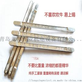 焊錫條低熔點高純度35%含錫量抗氧化錫絲雲南焊錫條