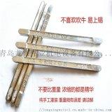 焊锡條低熔点高纯度35%含锡量抗氧化锡丝雲南焊锡條