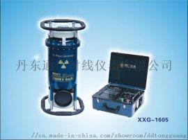 通广射线XXG-1605波纹陶瓷管定向X射线探伤机