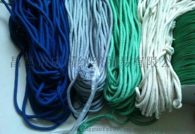 绳带束口绳