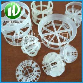 填料脱硫塔专用填料pp空心球填料环保球厂家供应