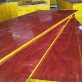 覆膜模板厂家高档建筑模板覆膜板