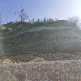 山坡防护网-山坡防护网施工-山坡防护网厂家