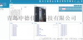 青岛市市政资料管理软件 ,青岛市政工程预算软件