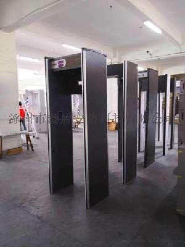 安检门 6分区带灯柱安检门XD-AJM6生产基地
