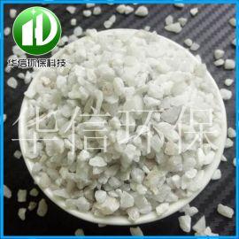 厂家供应高白砂40-70高纯度水处理石英砂滤料