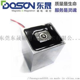 自动化起重电磁铁 微型圆形吸盘式电磁铁