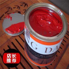 香港银晶牌正品红丹膏红丹油 模具合模油 合模液