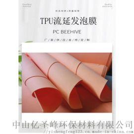 耐刮耐磨tpu流延发泡膜 商标制作材料
