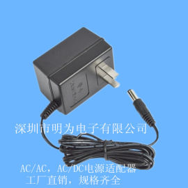 CCC电源 电源适配器 12V650mA净水机电源