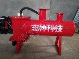 WFG-FY负压自动放水器 山东自动放水器厂家