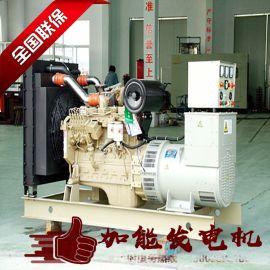 东莞高低压配电专用铂金斯柴油发电机