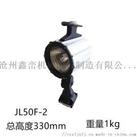数控机床防水LED工作灯车床检修照明灯具