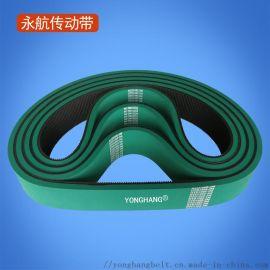 厂家直销供应 线缆牵引机皮带 光纤同步牵引皮带