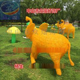 仿真 蝴蝶灯 动物图案灯 立体造型动物灯 灯光节