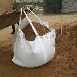 全新吨包吨袋1吨2吨太空包加厚耐磨编织袋吊装包