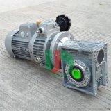 原裝中研紫光減速機NMRW蝸輪蝸杆減速機廠家