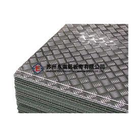 铝板厂家  防滑铝板花纹铝板1系