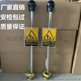 ZD-PSA型工业用触摸式防爆人体静电释放报 器
