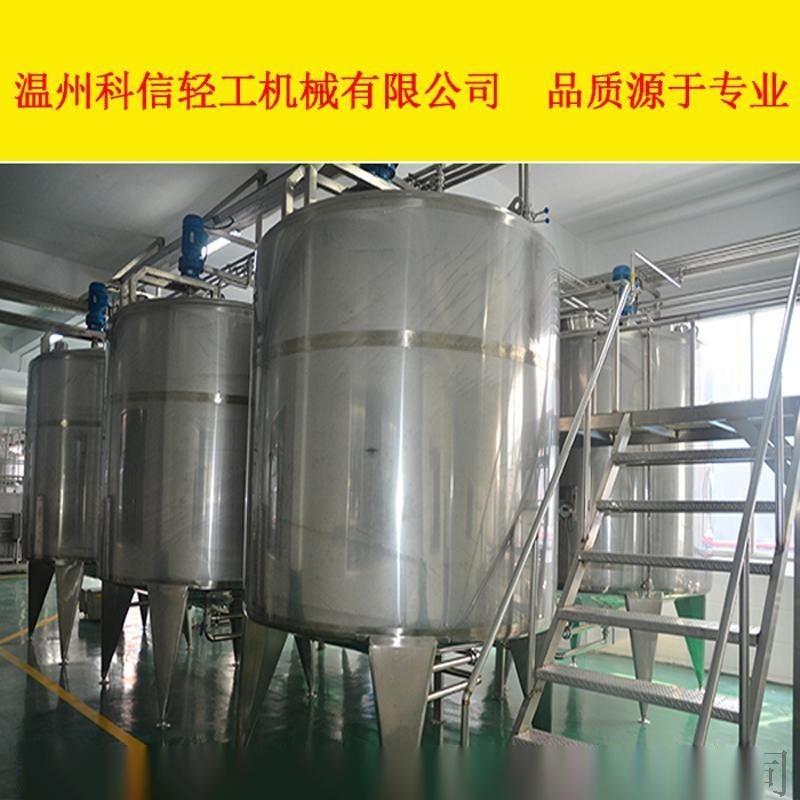 燕窩飲料小型生產線 玻璃瓶燕窩飲料加工機器
