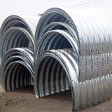 汇能路桥 钢波纹管 金属波纹管 整装波纹管厂家现货