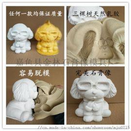 纯乳胶石膏涂鸦模具,石膏像娃娃彩绘模具