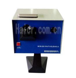 石油润滑油产品色度测定器