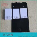 供應ip4980 4700噴墨印表機列印卡證用托盤