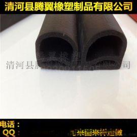 腾翼厂家批发定制 冷库门e型密封条 三元乙丙橡胶密封条