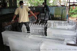 供应集装箱**块冰设备厂家,移动式制冰机,工业块专业制造商