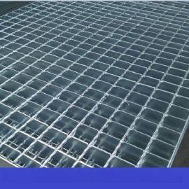 安平强泰供应辽宁电厂平台钢格板沟盖板热镀锌格栅板厂家直销