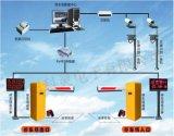 供應科靈高清車牌識別一體機 免讀卡停車管理系統