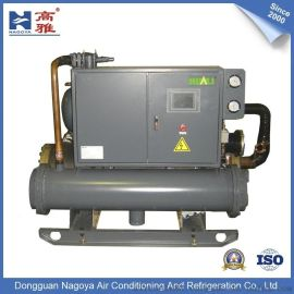 高雅 中央空调KSC-1240W水冷螺杆式热回收冷水机组 170HP 水冷式工业冷水机  水冷螺杆式冷水机组