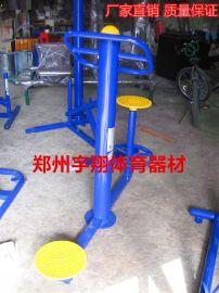 厂家直销室外户外健身器材广场小区公园健身器材健身路径双位扭腰器