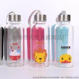 动物卡通可爱玻璃运动水瓶驴友  礼品杯子