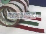 昆山德斯科低价供应原装正品 棉纸基材双面胶带