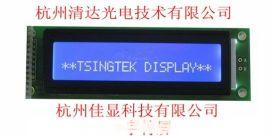 單色字符 20*2藍白字符屏  普通工業級溫度範圍