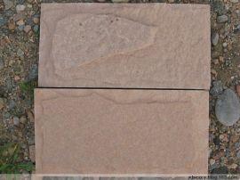 金磊石材粉砂岩文化石