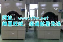 大型工业用洗衣机,宾馆床单烫平机,毛巾烘干机,折叠机