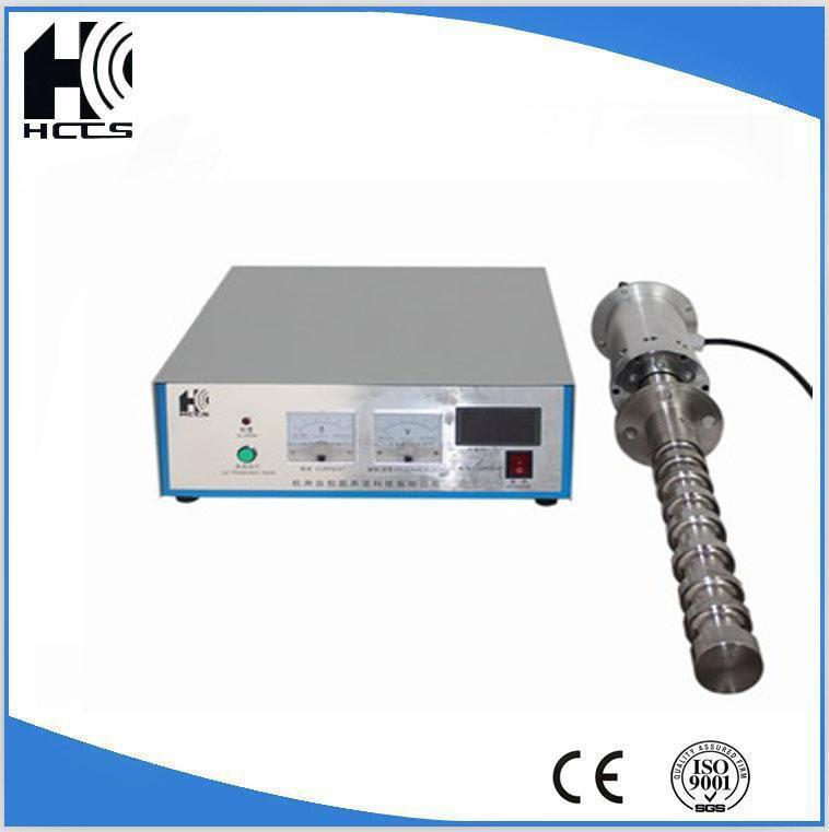 实验室级微型超声波提取仪提取器萃取设备超声波萃取仪