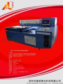 专业生产大幅面300W刀模激光切割机