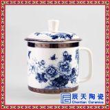 礼品陶瓷茶杯 陶瓷杯子定做 陶瓷礼品花卉茶杯厂家