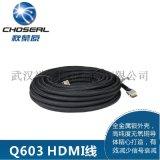 秋叶原厂家直销 Q603 HDMI线数字高清线顶级3D电脑接电视连接线电脑接电视电脑电视DVD扫描投影仪连接线