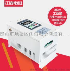3KW电磁加热控制器