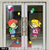 双面PVC贴纸|广州彩趣窗艺