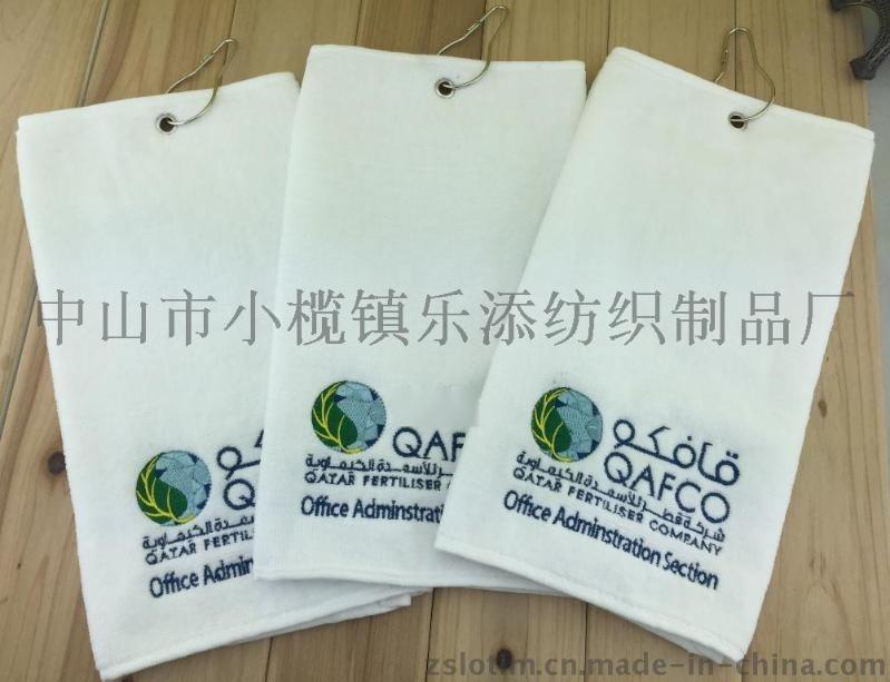 廠家定製純棉印花繡花高爾夫廣告毛巾