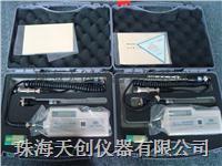 HG-2508分体式测振测温仪,国产数字测振仪,便携式测振仪