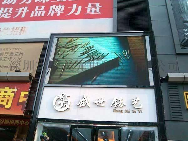 深圳泰美光電p10戶外全綵led電子顯示屏