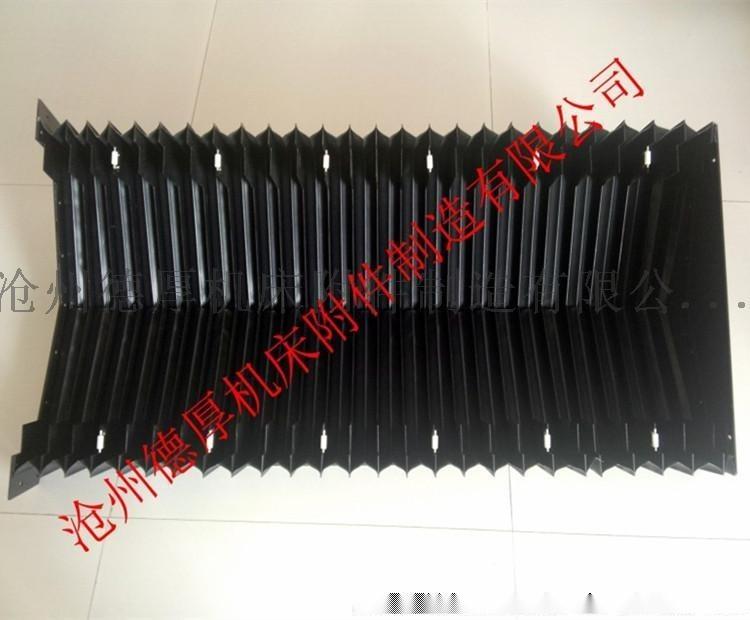大族鐳射切割機專用風琴防護罩 防塵折布