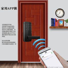 家用蓝牙密码锁APP远程控制锁办公室蓝牙锁厂家直销